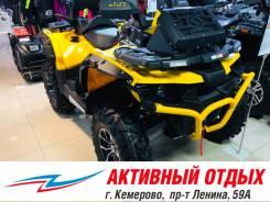 Stels ATV 800G Guepard Trophy PRO. исправен, есть псм\птс, без пробега