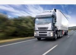 Перевозки контейнеров и грузов бортом автомобильным транспортом.