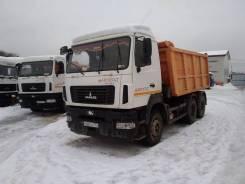 МАЗ 6501В5-434-000, 2017