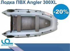 Надувная лодка ПВХ Angler 300XL СПАС. Жилет В Подарок!