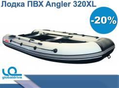 Надувная лодка ПВХ Angler 320XL СПАС. Жилет В Подарок!