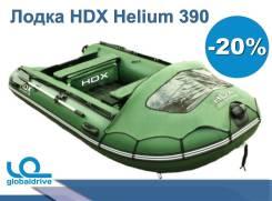 Надувная лодка HDX Helium 390 от официального дилера. НДНД Акция-20%