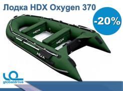 Надувная лодка HDX Oxygen 370 от официального дилера. Акция-20%