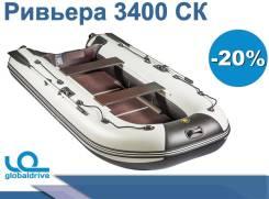 Надувная лодка Ривьера 3400 ск с фанерными пайолами