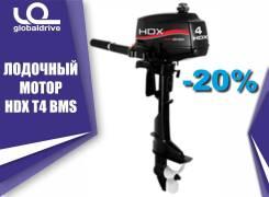 Подвесной лодочный мотор HDX T4 BMS от офиц. дилера гарантия 1 год