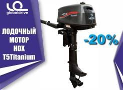 Подвесной лодочный мотор HDX T5Titanium от офиц. дилера гарантия 1 год