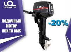 Подвесной лодочный мотор HDX T8 BMS от офиц. дилера гарантия 1 год