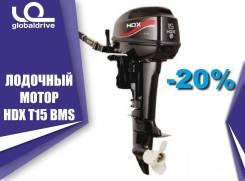 Подвесной лодочный мотор HDX T15 BMS от офиц. дилера гарантия 1 год