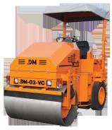 Завод ДМ DM-03-VC. Каток тротуарный комбинированный DM-03-VC (масса 3т., шир. вальца 1,2. Под заказ