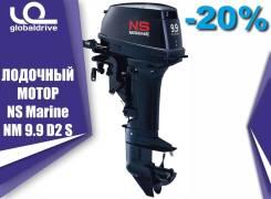2х-тактный лодочный мотор Nissan Marine NS 9,9