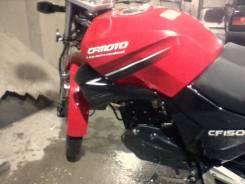 Cfmoto 150 Leader, 2012