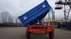2ПТС-4,5 прицеп тракторный самосвальный, 2019
