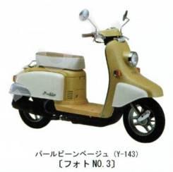 Honda Julio, 2004