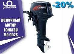 Лодочный мотор Tohatsu 9.9 л. с. 2-х тактный. Новый , гарантия 5 лет