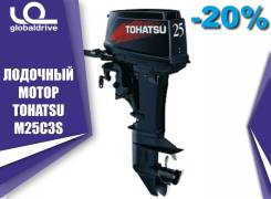 2х-тактный лодочный мотор Tohatsu M 25 S