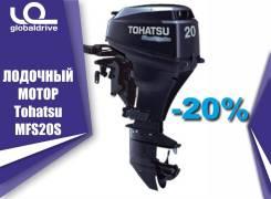 4х-тактный лодочный мотор Tohatsu MFS 20 S