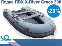 Российская надувная лодка НДНД Grace 300
