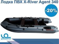 Российская надувная лодка X-River Agent 340. Акция - 20%