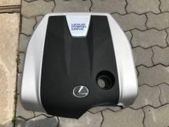 Декоративная крышка ДВС Lexus GS250, GS350, GS450h