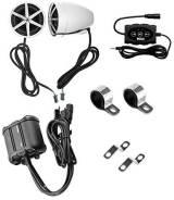 Аудио система для мотоцикла 800 Вт, с усилителем и