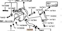 Патрубок резиновый вакуумного насоса (возврат масла) MD141543 оригинал