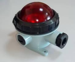 Светильник судовой СС-56 красного огня