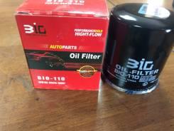 Фильтр масляный BUIL BIO-110
