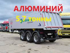 Grunwald. Грюнвальд Алюминий Самосвальный 27 куб. м., 33 000кг.