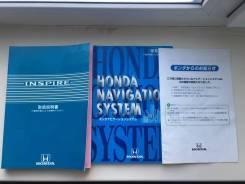 Книга руководство Honda Inspire UA4-UA5