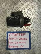 Стартер Kia Cerato 2013-2016 [361002B102]