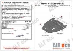 Защита картера двигателя железная Honda Civic