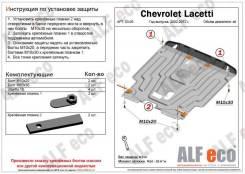 Защита картера двигателя железная Chevrolet Daewoo Lacetti Gentra