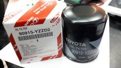Фильтр масляный. Toyota