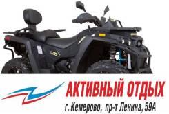 Русская механика РМ 800, 2020