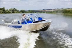 Алюминиевая лодка Салют 430 Scout спалубой-крышкой
