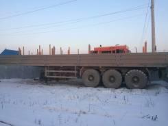 Уралспецтранс. Полуприцеп бортовой УСТ 94651К, 30 000кг.