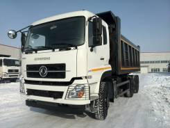 Dongfeng DFH3330A80, 2018
