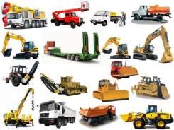Ремонт ДВС, КПП, Гидронасосов, сложных агрегатов(спецтехники, грузовых)