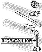 Стойка стабилизатора   зад прав/лев    В наличии на складе! Febest 0123GX110R