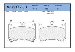 Колодки тормозные дисковые | перед | Jeenice WS217200