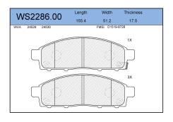 Колодки тормозные дисковые перед Jeenice WS228600