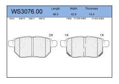 Колодки тормозные дисковые задние Jeenice WS307600