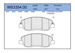 Колодки тормозные дисковые | перед | Jeenice WS335400
