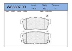 Колодки тормозные дисковые | перед | Jeenice WS339700