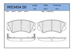 Колодки тормозные дисковые | перед | JEENICE WS345400