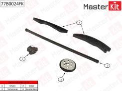 Цепь ГРМ комплект Master KiT 77B0024FK