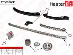 Комплект цепи ГРМ Master KiT 77B0036FK