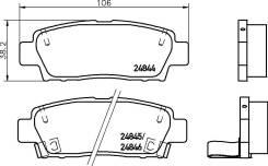 Колодки тормозные дисковые | зад | (PF-1323) |В наличии! Nisshinbo [NP1092]