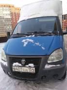 ГАЗ 2217, 2011