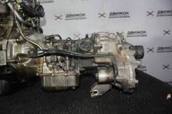 АКПП Daihatsu HC Контрактная | Установка, Гарантия, Кредит